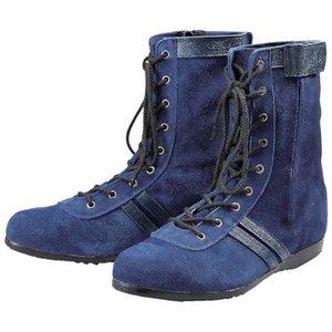 新しい到着 【翌日配達】青木安全靴[WAZA-BLUE-ONE-23.5] WAZA-BLUE-ONE-23.5cmWAZABLUEONE23.5 青木安全靴[WAZA-BLUE-ONE-23.5]  WAZA-BLUE-ONE-23.5cmWAZABLUEONE23.5, 健康茶さがん農園:b63cfa7f --- agenklg.co.id