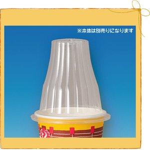 最新人気 日本デキシー 8やきとり容器(小)用透明フタ 1500個 GLDH08YT やきとり リッド 使い捨て, 豊田郡 615d125b