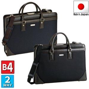 価格は安く ビジネスバッグ メンズ 送料無料ブリーフケース レザー 豊岡製鞄 日本製 ダレスバッグ ビジネス 通勤 鍵付き 2way 紳士 男性用, サムラインショップ 59ac3d99