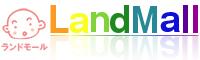LandMall ランドモール