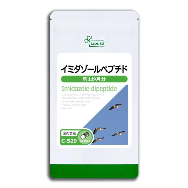 イミダゾールペプチド