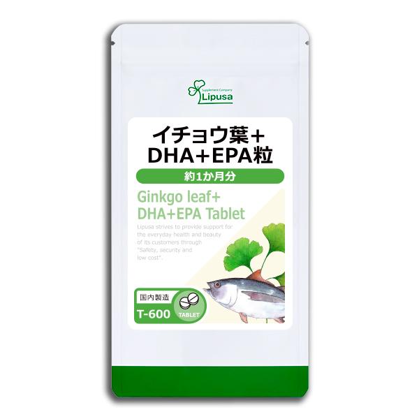 イチョウ葉+DHA+EPA粒