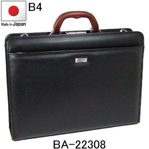 50%OFF J.C Shop HAMILTON HAMILTON ブラック,Bag B4大開きダレスバッグ ブラック, DEROQUE due:d0f7368b --- mikrotik.smkn1talaga.sch.id