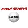 フィオーレスポーツ ゴルフ専門店