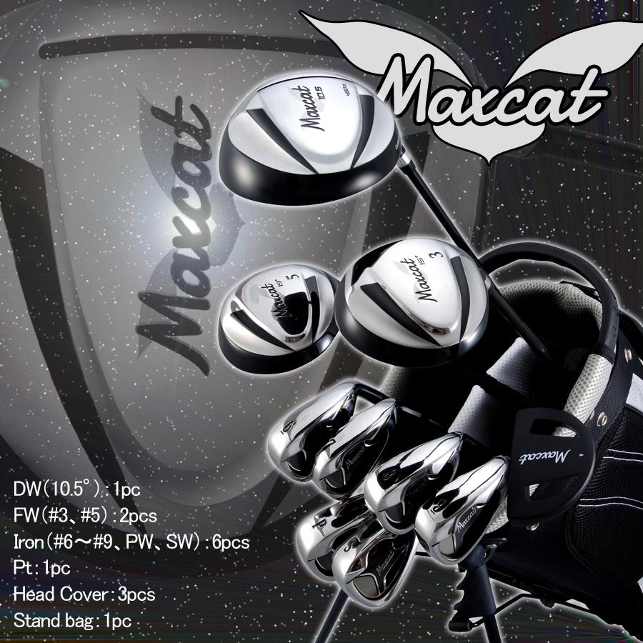 ゴルフ クラブフルセット マックスキャット