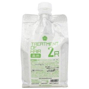 最新エルメス 送料無料 ヘアケア ヘアケア OF COSMETICS COSMETICS オブ コスメティックス TREATMENT 薬用トリートメントオブヘア 2-R (レフィル) 1000g MEDICAL TREATMENT OF HAIR 2-R 薬用トリートメントオブヘア 2-R (レフィル) ラッピング無料, ヒラナイマチ:e2175c42 --- 5613dcaibao.eu.org