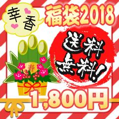 香福袋2018★送料無料香水福袋☆チューブサンプル10種類セット♪