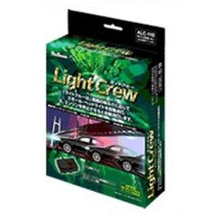 人気商品は 送料無料 FUJI‐DENKI フジ電気工業 Bullcon ライトクルー #ALC‐110 送料無料 Bullcon フジ電気工業 ライトクルー #ALC‐110 FUJI‐DENKI ラッピング無料, E-ベルファー:26af7389 --- cartblinds.com