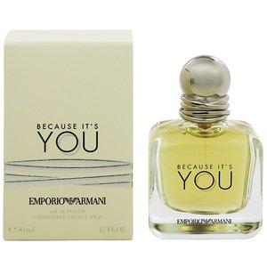 正式的 送料無料 香水 フレグランス EMPORIO ARMANI エンポリオ アルマーニ ビコーズ イッツユー オーデパルファム スプレータイプ 50ml BECAUSE IT'S YOU, ハンドルキング 027ae0ae