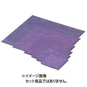 【お買得!】 送料無料 MIN マイン ラミネート 金箔紙(500枚入) 紫 M30-417, Star-Parts edcad918