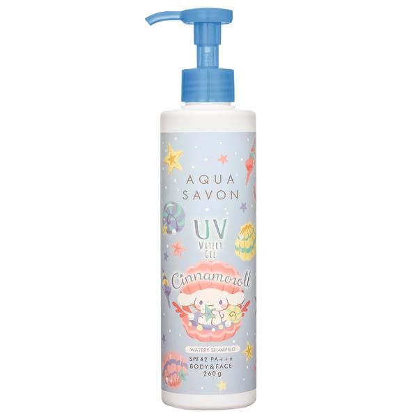 アクアシャボン UVジェル21S ウォータリーシャンプーの香り シナモロール 260g