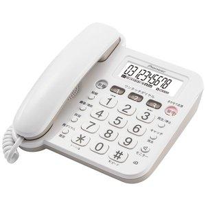 期間限定特別価格 パイオニア 留守番テレホン ホワイト ホワイト パイオニア TF-V75(W), キラチョウ:2a0d2060 --- bit4mation.de