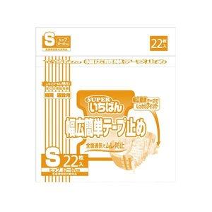 宅配 カミ商事カミ商事 スーパーいちばん幅広簡単テープ止めS 4P, STB エスティビィ:fc3dedb4 --- 5613dcaibao.eu.org