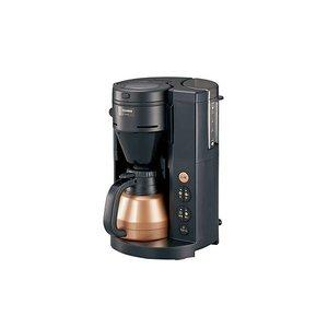 【即出荷】 コーヒーメーカー EC-RS40-BA【】, 名入れベビーギフトNY発Maktheyak 798d4781