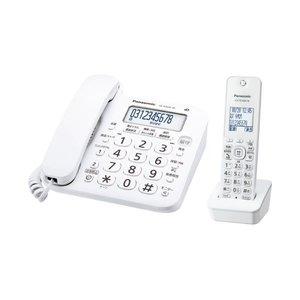流行に  (まとめ)Panasonic コードレス器 VE-GD26DL-W【×5セット】, 本革バッグ通販のノートルファボリ:e30e4988 --- abizad.eu.org