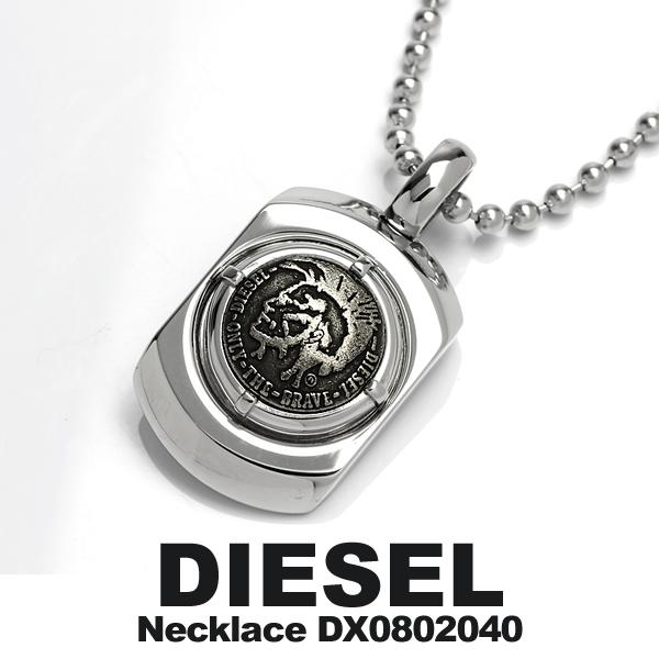 Diesel cameron diesel cameron mozeypictures Gallery
