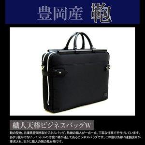 【初売り】 ビジネスバッグ メンズ MEN'S ビジネスバック 鞄 革 レザー メンズ メンズビジネスバッグ かばん カバン 鞄 MEN'S BUSINESS BAG【メンズ・ビジネスバッグ】【送料無料】【メンズビジネスバッグ】日本製 メンズ ビジネスバック ビジネスバッグ かばん カバン 鞄 MEN'S BUSINESS BAG, 千歳村:83049f45 --- ancestralgrill.eu.org