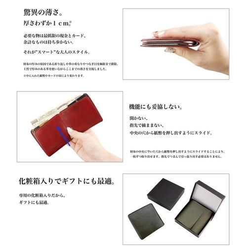 c029442839db 楽天スーパーSALE】【半額 50%OFF】日本製 財布 札入れ 薄い 軽量 ...