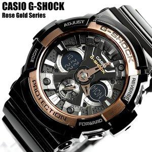 欲しいの 【G-SHOCK/腕時計】Gショック クロノグラフ G-SHOCK ジーショック CASIO カシオ CASIO 腕時計 クロノグラフ メンズ ローズゴールド GA-200RG-1 メンズ うでどけい ウォッチ Men's Gショック G-SHOCK ジーショック CASIO カシオ 腕時計 クロノグラフ ローズゴールド GA-200RG-1 ウォッチ メンズ うでどけい Men's≪G-SHOCK/腕時計≫, ヨシトミマチ:0a4c178b --- pyme.pe