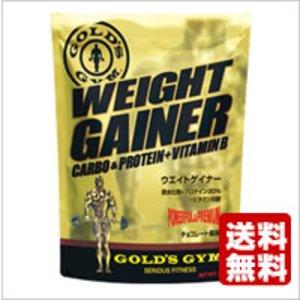 ★大人気商品★ GOLD'S GOLD'S GYM(ゴールドジム)ウエイトゲイナー(3kg)チョコレート風味【送料無料】 送料無料!, カーキュート:dab9078a --- rise-of-the-knights.de
