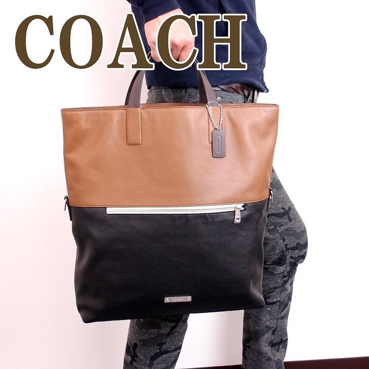 f0dff96f62cc コーチ COACH バッグ メンズ トートバッグ ショルダー...|贅沢屋【ポンパレモール】