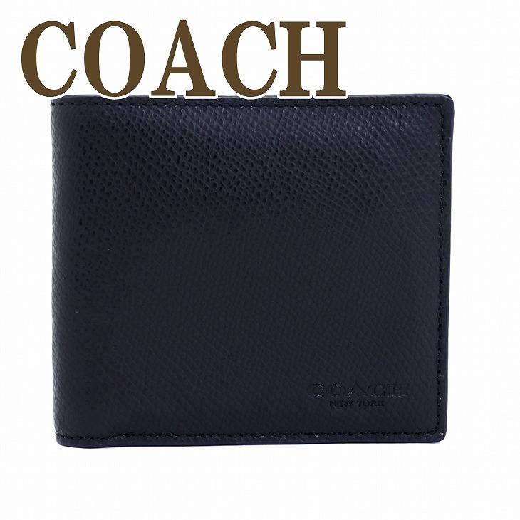 online retailer e8ecd 2e2d2 コーチ COACH 財布 メンズ 二つ折り財布 レザー クロスグレン ブラック 黒 74981BLK