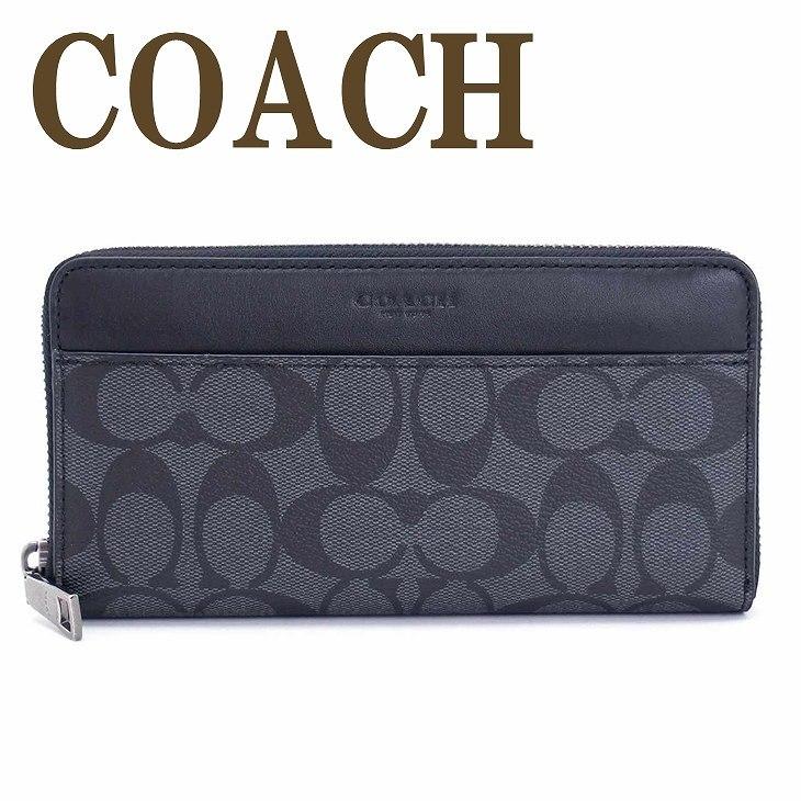 the best attitude d2154 3ba1e コーチ COACH 財布 メンズ 長財布 ラウンドファスナー...|贅沢 ...