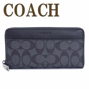 879af846c712 75000CQBK. コーチ COACH · コーチ 財布 · コーチ メンズ ...