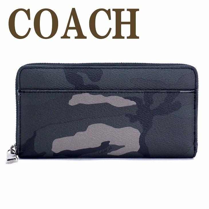 free shipping 4d474 e0936 コーチ COACH 財布 メンズ 長財布 ラウンドファスナー 迷彩柄 カモフラージュ レザー 75099E83