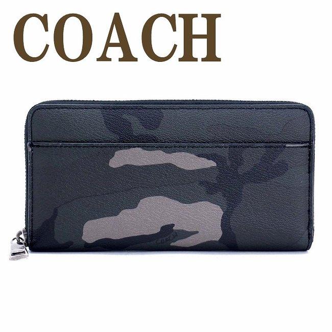 free shipping ba973 5b35c コーチ COACH 財布 メンズ 長財布 ラウンドファスナー 迷彩柄 カモフラージュ レザー 75099E83