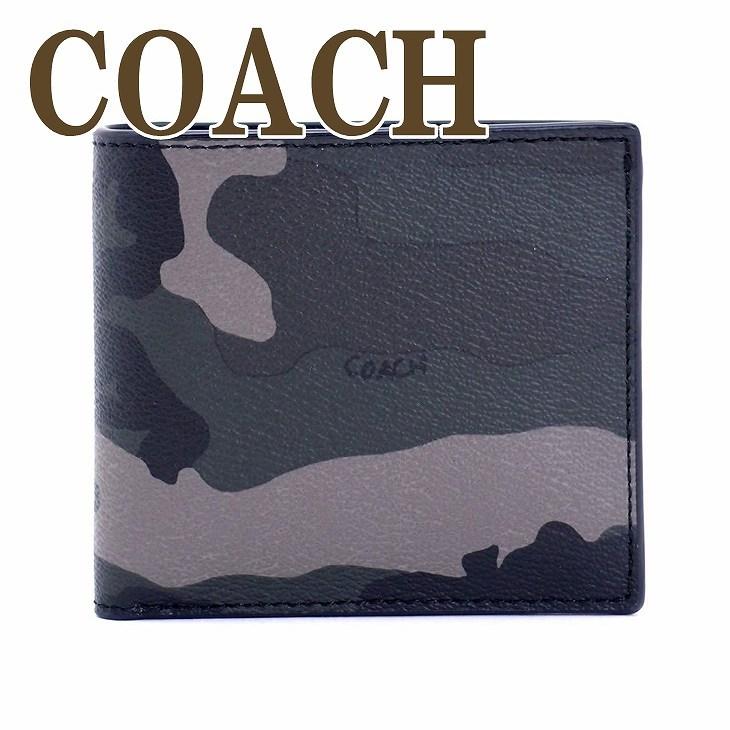 3aa649928c11 コーチ COACH 財布 メンズ 二つ折り財布 迷彩柄 カモ...|贅沢屋【ポンパレモール】