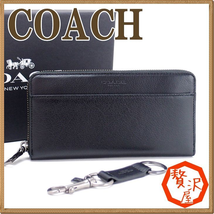 brand new 60020 eb34e コーチ 財布 メンズ COACH 長財布 キーリング キーホ...|贅沢屋 ...