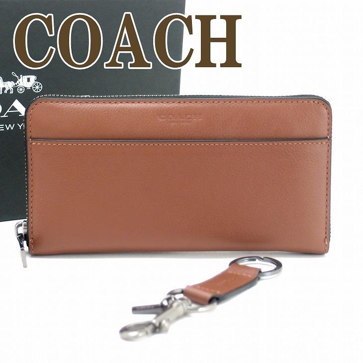 4ce9c2a27471 プレゼントされて嬉しい長財布とキーホルダーのセットが入荷しました。 コーチの箱に入っており、このままプレゼントしても良いですね! しかも、、各メンズ  ...