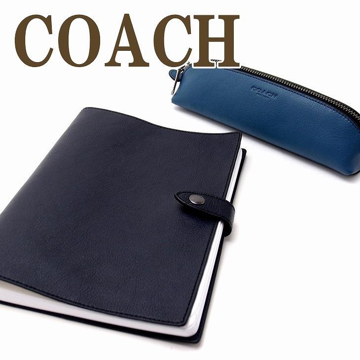 a9020358aa99 コーチ メンズ COACH 手帳 ペンケース メンズ ノート...|贅沢屋【ポンパレモール】