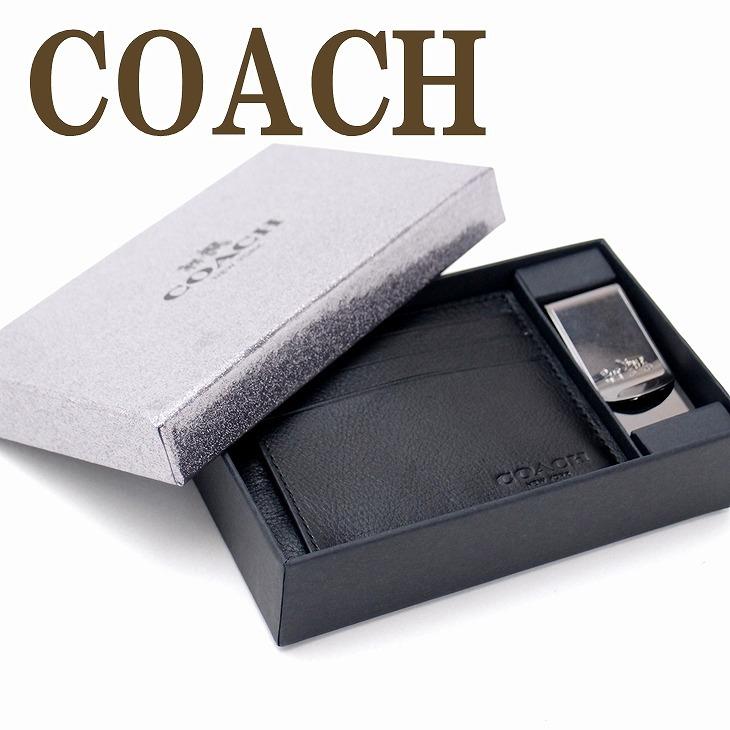 1d6eba36af97 コーチ 財布 COACH メンズ マネークリップ カードケー...|贅沢屋【ポンパレモール】