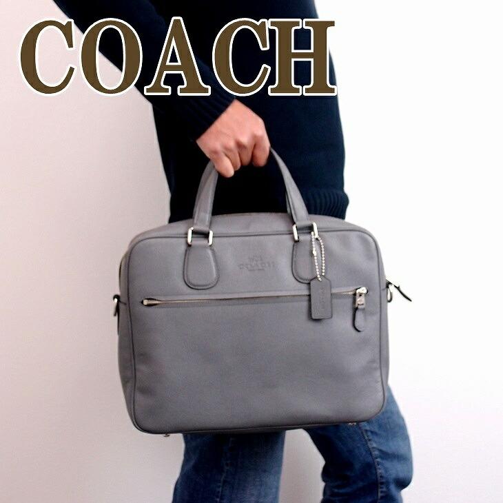 1b14e858bca8 コーチ COACH バッグ メンズ ビジネスバッグ ブリーフ...|贅沢屋【ポンパレモール】