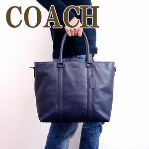 1e9e6590d327 71807BKMID. コーチ COACH · コーチ バッグ · コーチ メンズ ...
