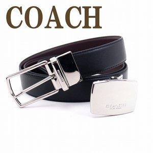 【まとめ買い】 コーチ レザー メンズ COACH ベルト メンズ レザー シグネチャー 65185AQ0 コーチ ベルト コーチ メンズ 正規アウトレット, ドクターズベーカリーShop:b482fe1e --- pyme.pe