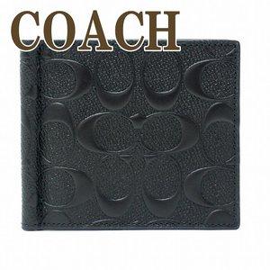 激安大特価! コーチ COACH メンズ 二つ折り財布 カードケース マネークリップ シグネチャー 26107BLK, AMALFI 66901ca9