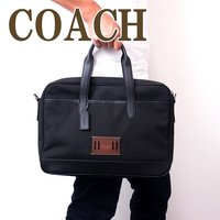 62281cf91531 アウトレット ビジネスバッグで探した商品一覧. コーチ COACH バッグ メンズ ビジネスバッグ ブリーフケース トートバッグ 2way ...