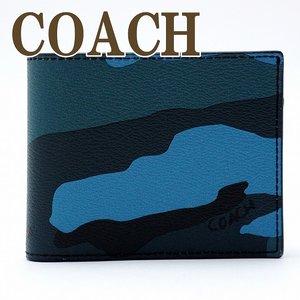 新作人気モデル コーチ 迷彩柄 COACH 財布 メンズ レザー 二つ折り財布 迷彩柄 カモフラージュ 財布 レザー 32438MRX, 塩竃市:95cbe1ec --- cartblinds.com
