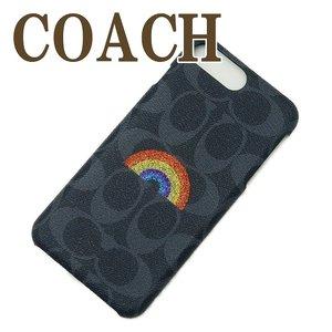 注目の コーチ COACH COACH iPhone8 PLUS 専用 ケース ケース カバー アイフォン iPhone8 メンズ 34724NAY【ネコポス】 コーチ iPhoneケース COACH 正規 アウトレット, 快適ホーム:cf08b527 --- mikrotik.smkn1talaga.sch.id
