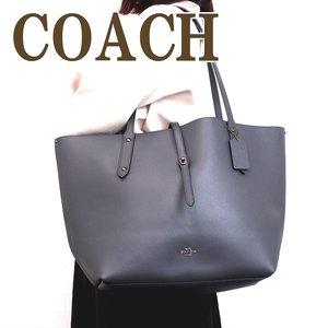 【全商品オープニング価格 特別価格】 コーチ COACH バッグ トートバッグ レディース ハンドバッグ 58849DKD01, PCH[ストリート系ルード] 613213cc