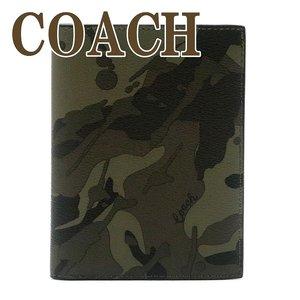 人気ブランド コーチ COACH COACH メンズ パスポートケース レザー カモフラージュ レザー 迷彩 77977QBGRN コーチ 迷彩 メンズ パスポートケース 財布 正規 アウトレット, ファンシーステーションMay:34c12cdc --- rr-facilitymanagement.de