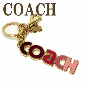 『3年保証』 コーチ COACH キーホルダー レディース キーリング バッグチャーム ロゴ ピンク 5133IMPMC 【ネコポス】, 中里町 d50cde7a