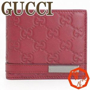 大人女性の グッチ GUCCI 財布 メンズ 二つ折り財布 グッチシマ 233100-AA61R-6218 人気 ブランド, ミラノアルファー 0c2f5eb1