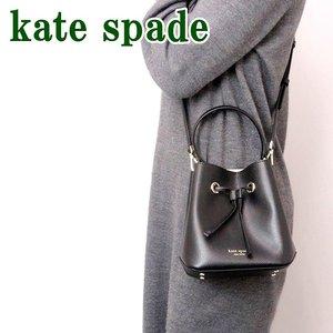 最新の激安 ケイトスペード バッグ KATE SPADE バッグ KATE レディース ショルダーバッグ 斜めがけ レディース 3way ハンドバッグ 巾着式 WKRU5857-012 ケイトスペード バッグ ショルダーバッグ トートバッグ, タマツクリグン:15aa9deb --- lbmg.org