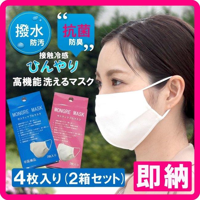 感 マスク 日本 ランキング 冷 製