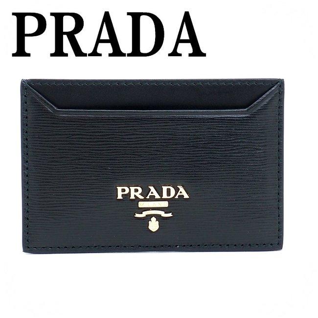 lowest price d5d80 ab091 プラダ PRADA カードケース 定期入れ 名刺入れ NERO 黒 レザー 1MC208-2EZZ-F0002