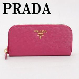 公式サイト プラダ レザー PRADA キーケース PRADA ラウンドファスナー 6連 レザー 1PG604-2EZZ-F0505 6連 プラダ キーケース PRADA レザー 6連, クラフトパークス:cc1370a5 --- parker.com.vn